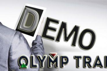Как открыть демо-счет у брокера Olymp Trade
