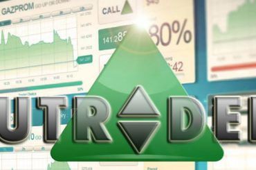 Торговля бинарными опционами с брокером uTrader – изучаем торговую платформу