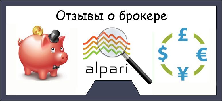 изучение бинарных опционов