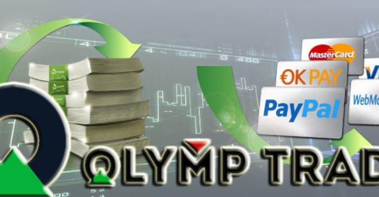 Olimp trade бинарные опционы