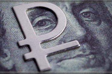 Сможет ли пара USD/RUB преодолеть отметку в 56 рублей за доллар?
