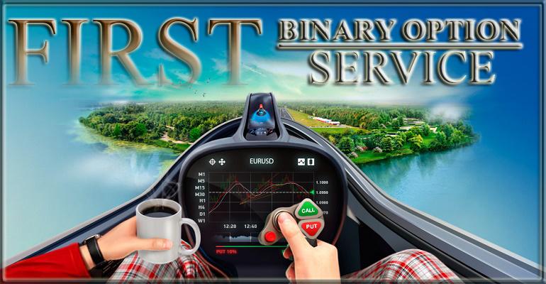 First binary option