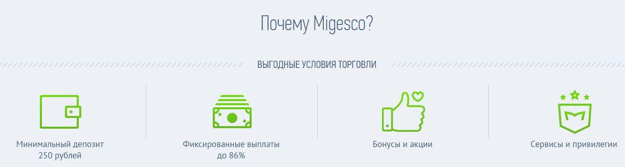 Зарабатывать деньги в интернете автомате-6
