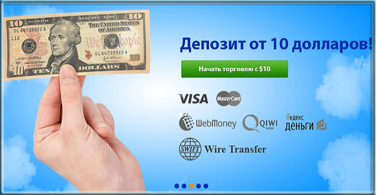 Где и как купить криптовалюту монеро-13