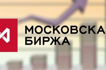Доска опционов Московской Биржи