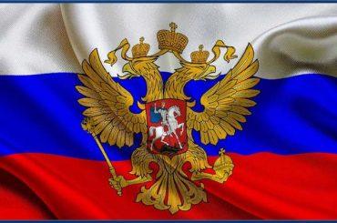 Российские брокеры бинарных опционов