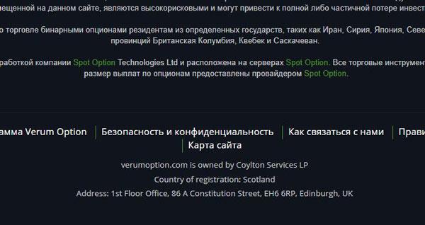 Свечные паттерны для бинарных опционов-11