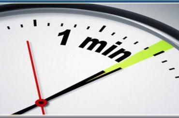Бинарные опционы – стратегии на 1 минуту