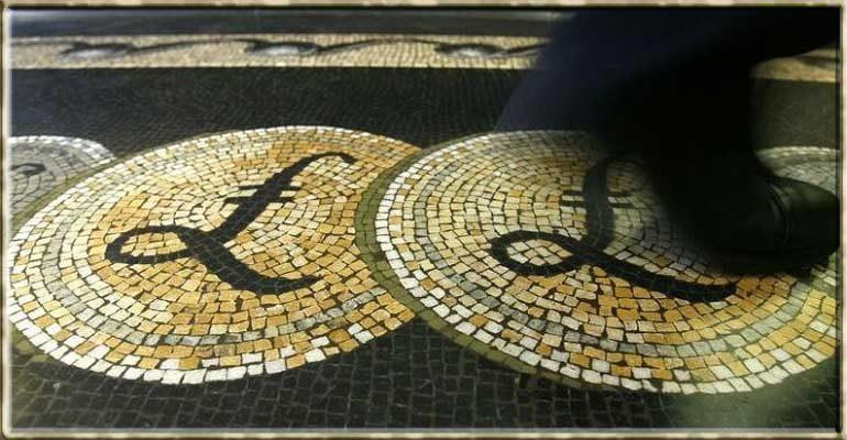 Фунт получил поддержку со стороны банка Англии