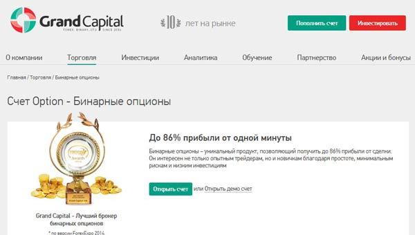 Как заработать деньги в вконтакте без вложений-13