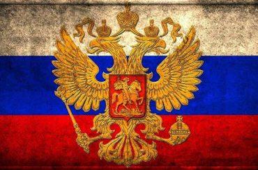 Бинарные опционы в России – времена Дикого Запада