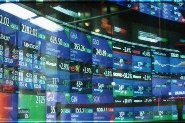 Биржа опционов – как торговать на реальной бирже