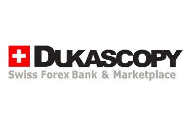 Форекс брокер Dukascopy