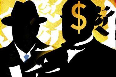 Золотой век бинарных опционов – отзывы о мошенниках Сергее Миронове и Злате Минаевой