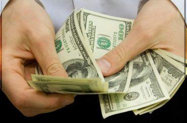 Бинарные опционы со стартовым капиталом от нескольких долларов, где взять деньги