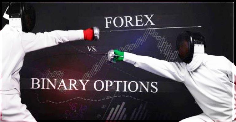 Чем Форекс лучше бинарных опционов?